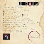 "Piombo a Blues – ""Piombo a Blues"""